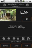 Androidアプリ:Kanji with Picture