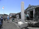 久須志神社(富士山頂上浅間大社奥宮)