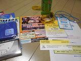 株主総会&秋葉原 2011 AKIBA-PC-DIY EXPO 夏の陣