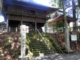 高蔵寺 高倉観音