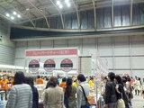 ルピシア グラン・マルシェ2013 横浜会場