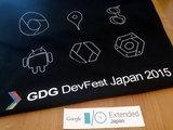 DevFest Japan 2015 Summer