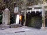 宇賀福神社