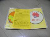 2007oneyearcdb.jpg