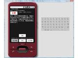 Android 宅建アプリ