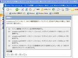 .com Master★★サンプル問題?
