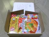 カゴメ株式会社 株主優待