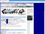Google Chrome (BETA)